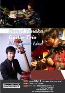 田中真理Trio