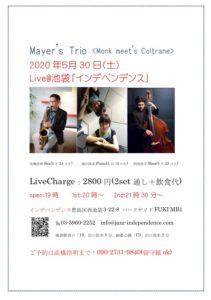 Mayer's Trio